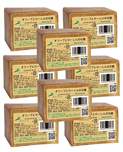 オリーブとローレルの石鹸(エキストラ)8個 アレッポ [並行輸入品]