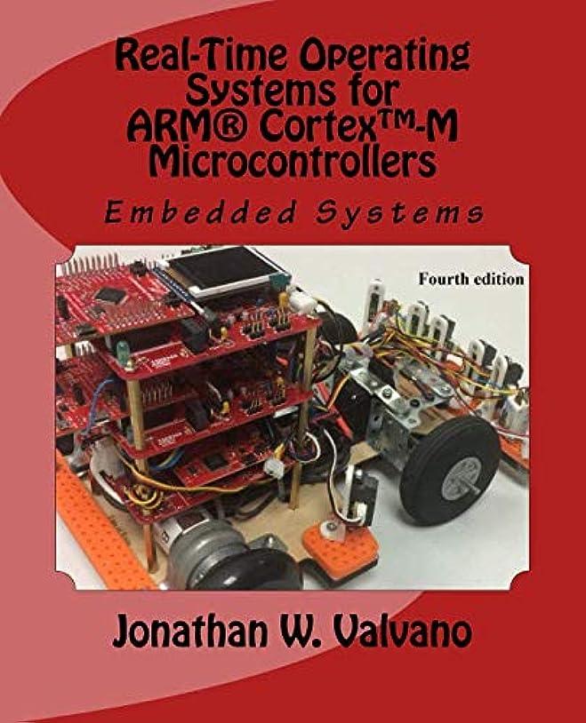 セメントクリック望ましいEmbedded Systems: Real-Time Operating Systems for Arm Cortex M Microcontrollers