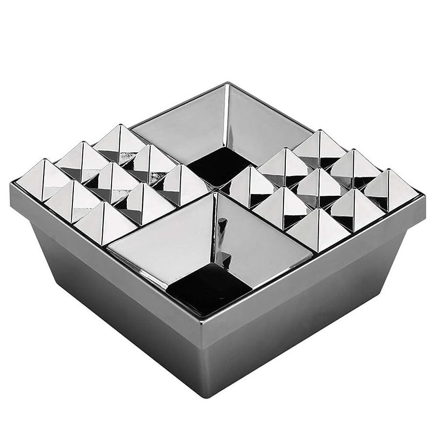 悪質な笑いたずらなふたの家の装飾とタバコの創造的な灰皿のための灰皿 (色 : 銀)
