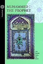 Muhammed: The Prophet
