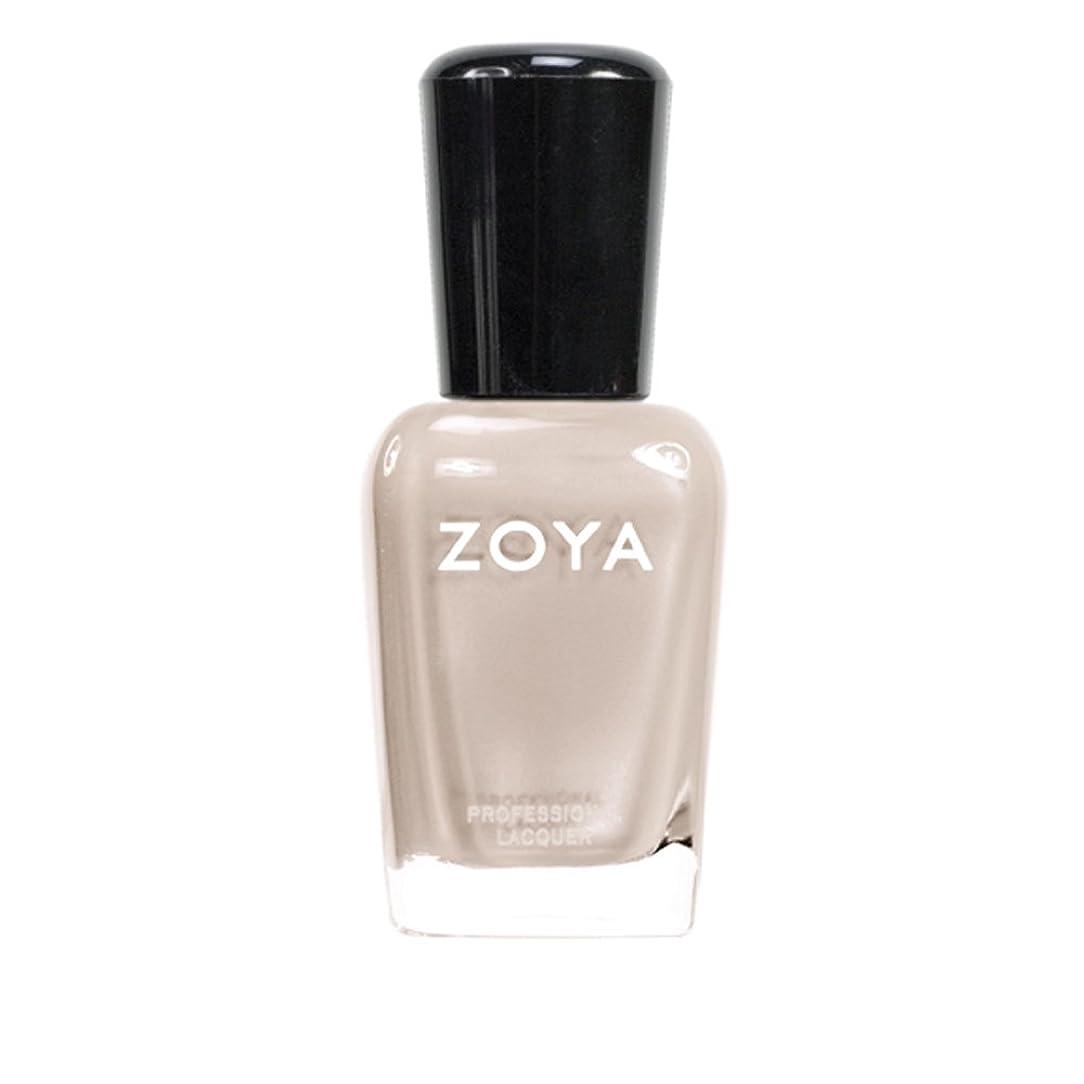 収まる島塗抹ZOYA ゾーヤ ネイルカラーZP561 MINKA ミンカ 15ml 乳白色のヌードベージュ マット 爪にやさしいネイルラッカーマニキュア
