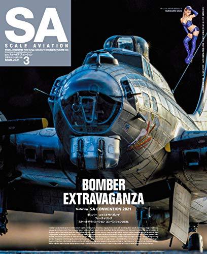 Scale Aviation(スケールアヴィエーション)2021年 03 月号