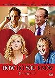 幸せの始まりは DVD
