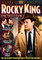 Rocky King Detective [DVD] [Import]