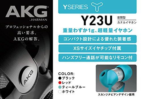 AKG Y23U イヤホン カナル型 ホワイト Y23UWHT 【国内正規品】