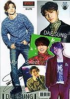 BIGBANG ビッグバン D-LITE テソン 【 クリアファイル 】 A4サイズ