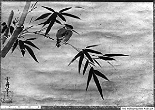 Posterazzi Bird and Bamboo Poster Print by Attributed to Sesshu Toyo, (8 x 10)