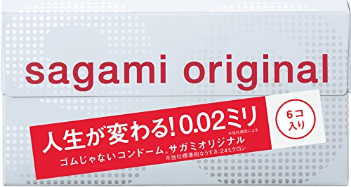 Sagami Original 0.02 latexfrei 6 Kondome - Japan Import - japanische Kondome