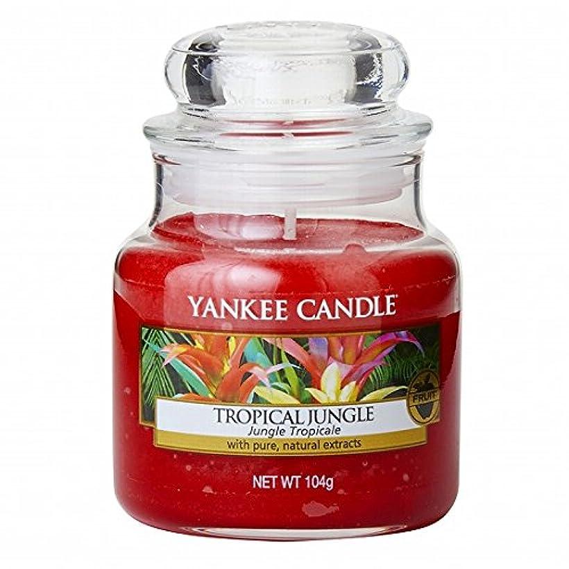 ブレーススリム階段ヤンキーキャンドル(YANKEE CANDLE) YANKEE CANDLEジャーS 「 トロピカルジャングル 」K00305318