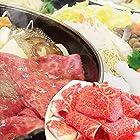 香川県産讃岐オリーブ牛すき焼き4人前セット 野菜・うどん付き 《*冷蔵便》