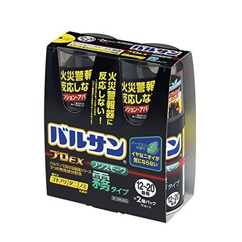 【第2類医薬品】バルサンプロEX ノンスモーク霧タイプ 12~20畳用 93g×2
