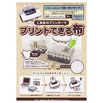 プリントできる布 クラフト用・コットン A4サイズ×3袋 11-280