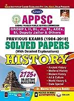 Kiran's APPSC History Solved Paper