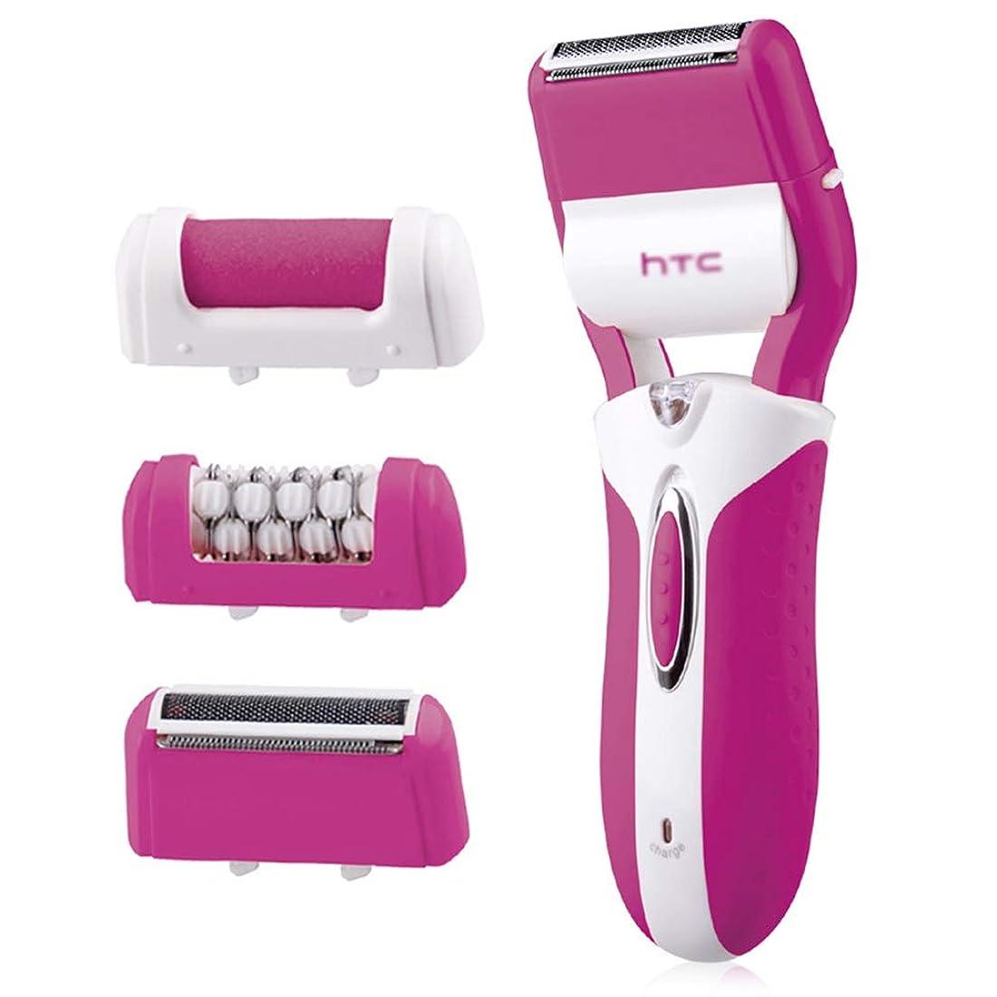 病気の正確に合成コードレス電気脱毛脱毛器、充電式電気シェーバーインスタントヘアトリマーリムーバー、ウェット&ドライ。
