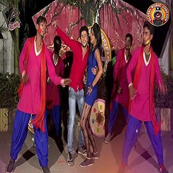Chala Jila Buxer Ke Pass - Single