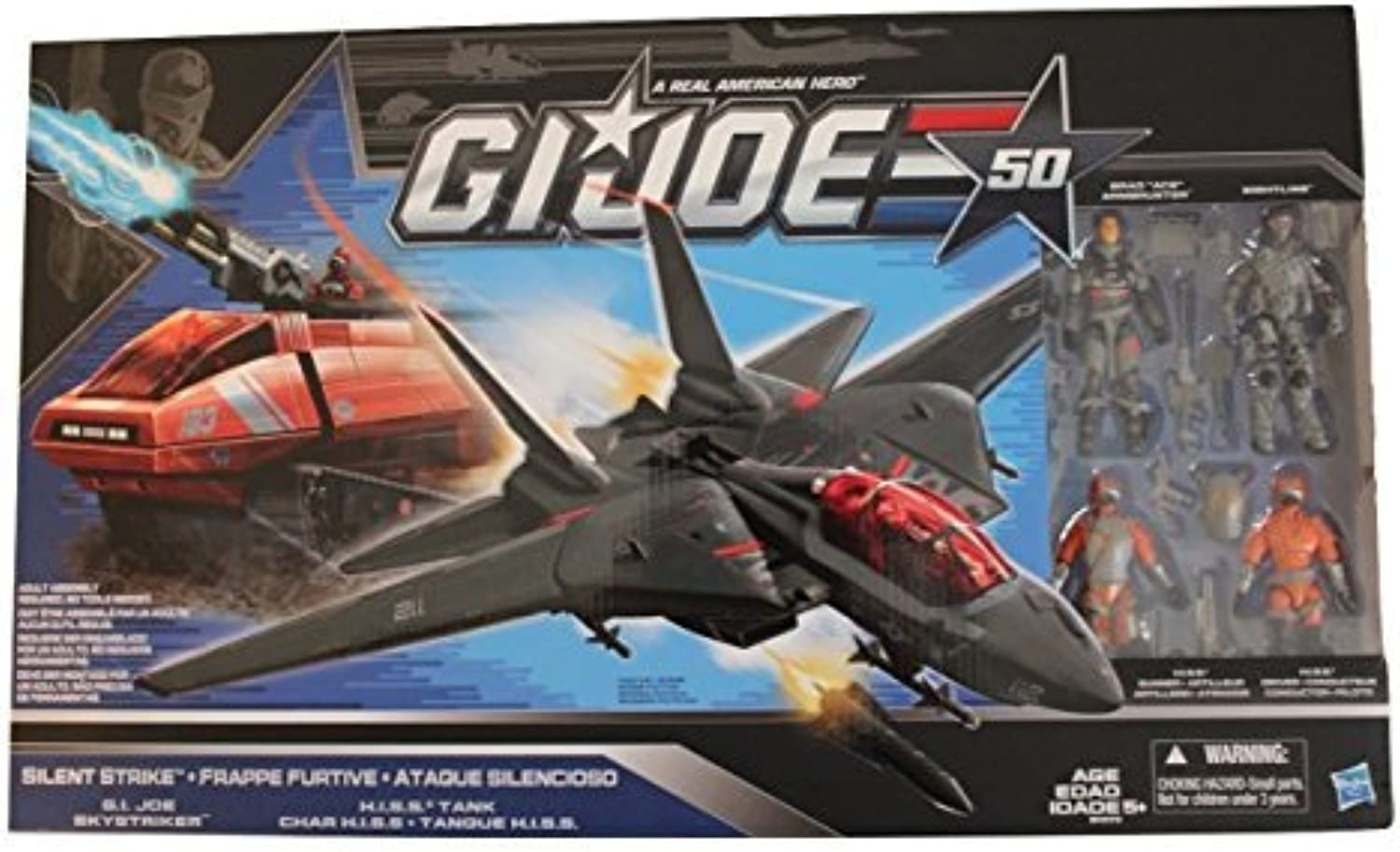 G.I. Joe Silent Strike Playset Exclusive by G. I. Joe