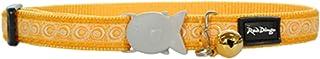 طوق ديزاينر للقطط من ريد دينجو، لون أصفر كوزموس