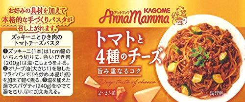 カゴメアンナマンマトマトと4種のチーズ330g×6個