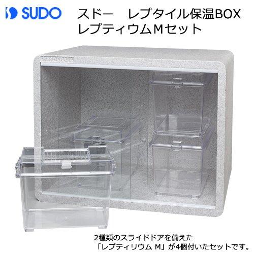 レプタイル保温BOX レプティリウム Mセット RX-465amazon参照画像