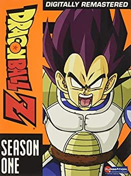 Dragon Ball Z - Season 1  Vegeta Saga