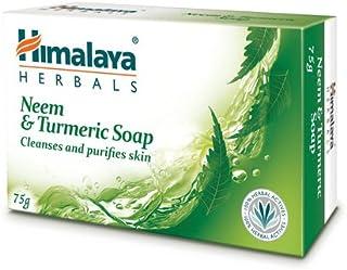 Himalaya Herbals Protecting Neem and Turmeric Soap, 75gm