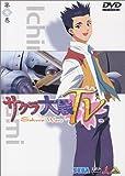 サクラ大戦TV 第七巻[DVD]