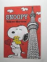 SNOOPY スカイツリー A4クリアファイル (レッド) スヌーピー 東京スカイツリー PEANUTS チャーリーブラウン サリー ルーシー ライナス