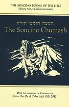 The Soncino Chumash