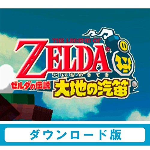 ゼルダの伝説 大地の汽笛 【Wii Uで遊べる ニンテンドーDSソフト】 [オンラインコード]