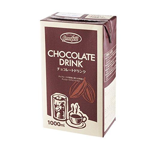 【業務用】グリーンフィールド チョコレートドリンク 1000mL【常温】