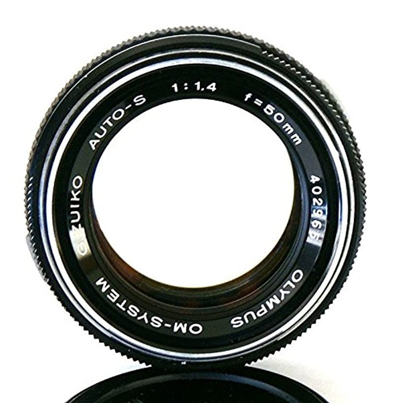 OLYMPUS G. Zuiko 50mm F/1.4 OM Lens For Olympus SLR Cameras, for Micro 4/3 Olympus / Panasonic / Sony with an Adapter, Close to Mint + Vivitar 1A Skylight FILTER