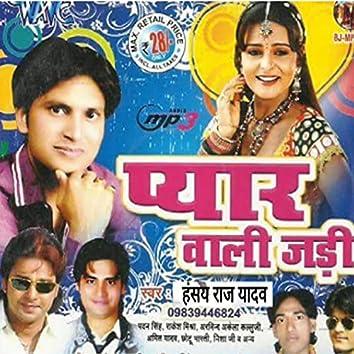 Pyar wali jadi (Bhojpuri Song)