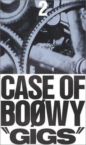 GIGS CASE OF BOΦWY 2 [VHS] [DVD]
