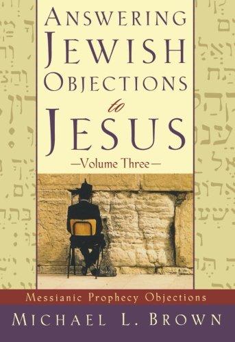顶级回答犹太人反对耶稣第3期2020年
