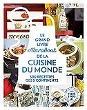 Le grand livre Marabout de la cuisine du monde: 300 recettes des 5 continents