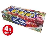 【日清紡】コットン100%クッキングシート「ボックスタイプ」4個セット