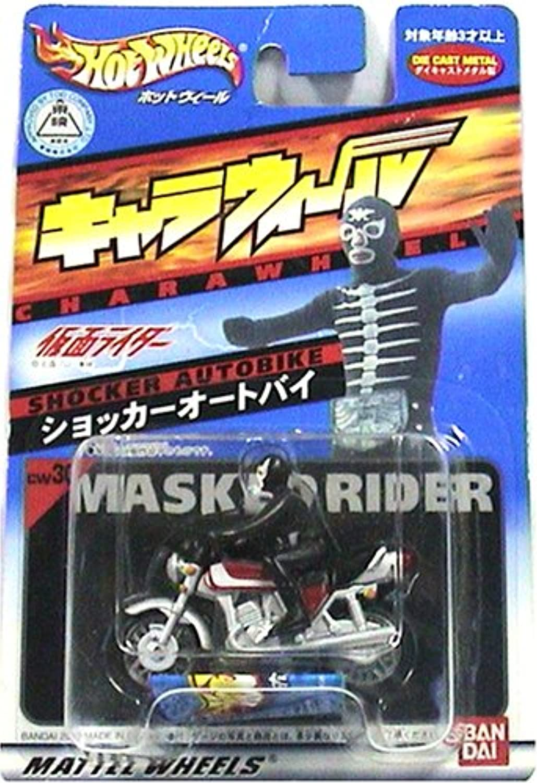 Chara Wheels 30 shocker motorcycle (japan import)