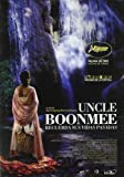 Uncle Boonmee (Loong Boonmee Raleuk Chat) (2010) (2 Dvd) (Import Movie) (European Format - Zone 2)