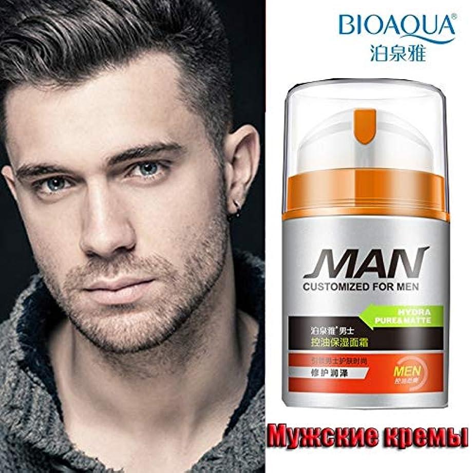 絶えずありがたい提出するBioaquaフェイスケアダイナミック男性保湿クリーム保湿アンチリンクルモイスチャライジングミルク男性ケア製品