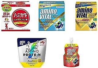 【セット買い】味の素(ノ・ミカタ、アミノバイタル、アミノバイタル GOLD、AMINO PROTEIN、アミノバイタル パーフェクトエネルギー)