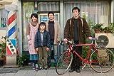 エンドロール~伝説の父~[DVD]