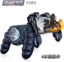 4 Trigger Mobile Game Controller with Cooling Fan for PUBG/Call of Duty/Fotnite [6 Finger Operation] L1R1 L2R2 Gaming Grip Gamepad Mobile Controller Trigger for 4.7-6.5