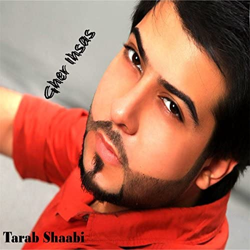 Tarab Shaabi