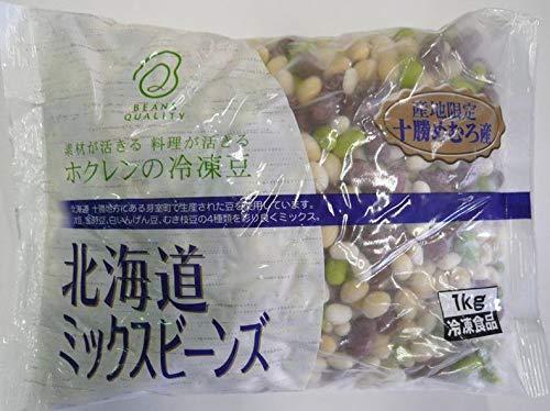 ホクレン 北海道産ミックスビーンズ1kg×2個 【冷凍野菜】【国産】