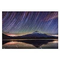 1000ピース ジグソーパズル 風景 田貫湖からの満天の星空と富士山 子供 おもちゃ 室内 プレゼント 誕生日プレゼント 女の子 男の子 知育玩具