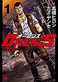 OREN'S 1 (ヤングチャンピオン・コミックス)