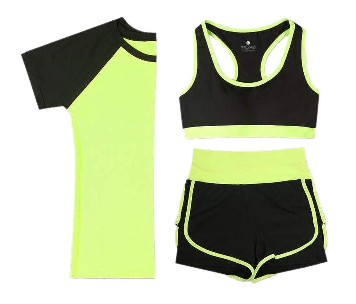 囲いヒープ適格Women 3pcs Sport Yoga Stretch Tracksuit Set+ Running Shorts Pant