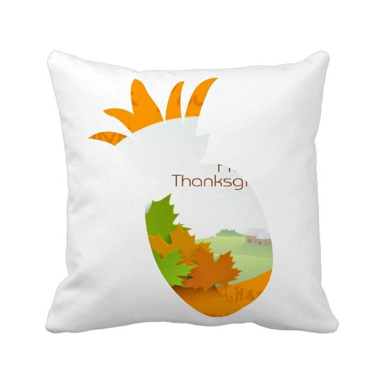 動脈項目同行幸せな感謝祭の日の漫画のパターン パイナップル枕カバー正方形を投げる 50cm x 50cm