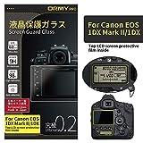 ORMY pro Film de protection en 0.2mm verre trempé et film protecteur pour l'écran...