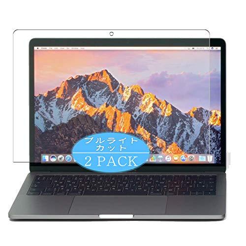 VacFun 2 Piezas Filtro Luz Azul Protector de Pantalla, compatible con MacBook...